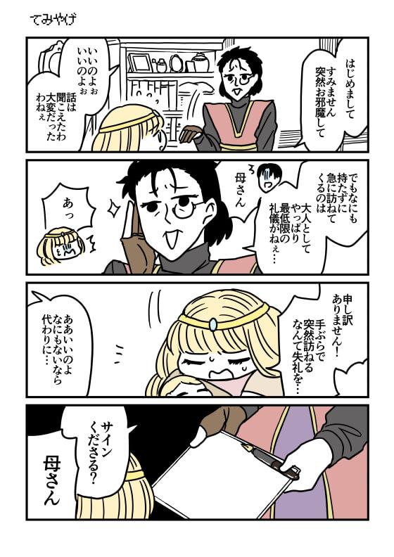 f:id:kanemotonomukuu:20180312192230j:plain