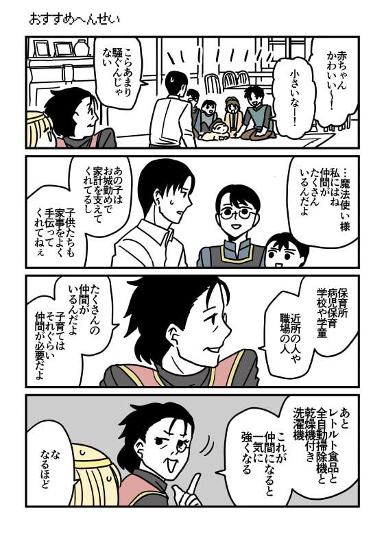 f:id:kanemotonomukuu:20180312192304j:plain