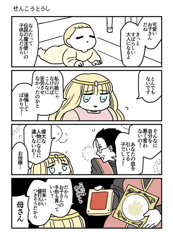 f:id:kanemotonomukuu:20180312192314j:plain