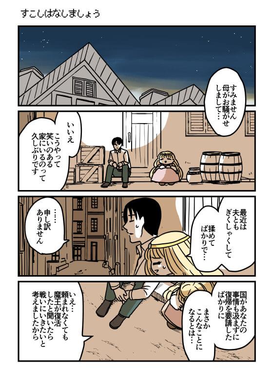 f:id:kanemotonomukuu:20180312192325j:plain