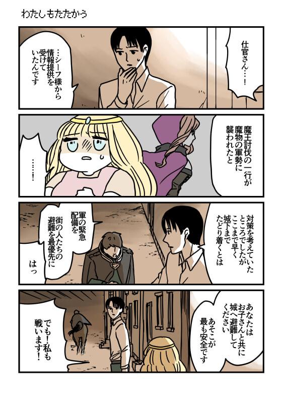 f:id:kanemotonomukuu:20180312192400j:plain