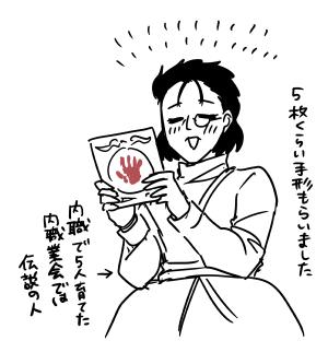 f:id:kanemotonomukuu:20180312192630j:plain