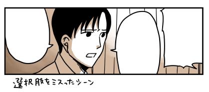f:id:kanemotonomukuu:20180312192707j:plain