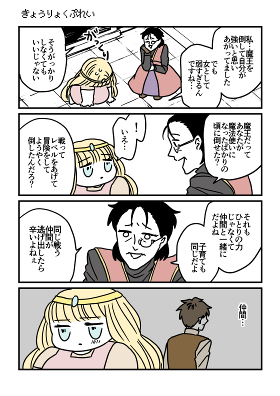 f:id:kanemotonomukuu:20180313160248j:plain