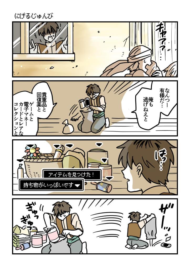 f:id:kanemotonomukuu:20180404210722j:plain