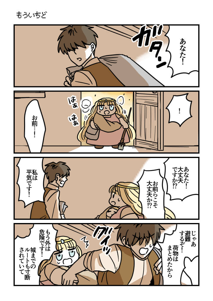 f:id:kanemotonomukuu:20180404210751j:plain