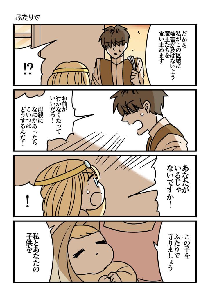 f:id:kanemotonomukuu:20180404210802j:plain