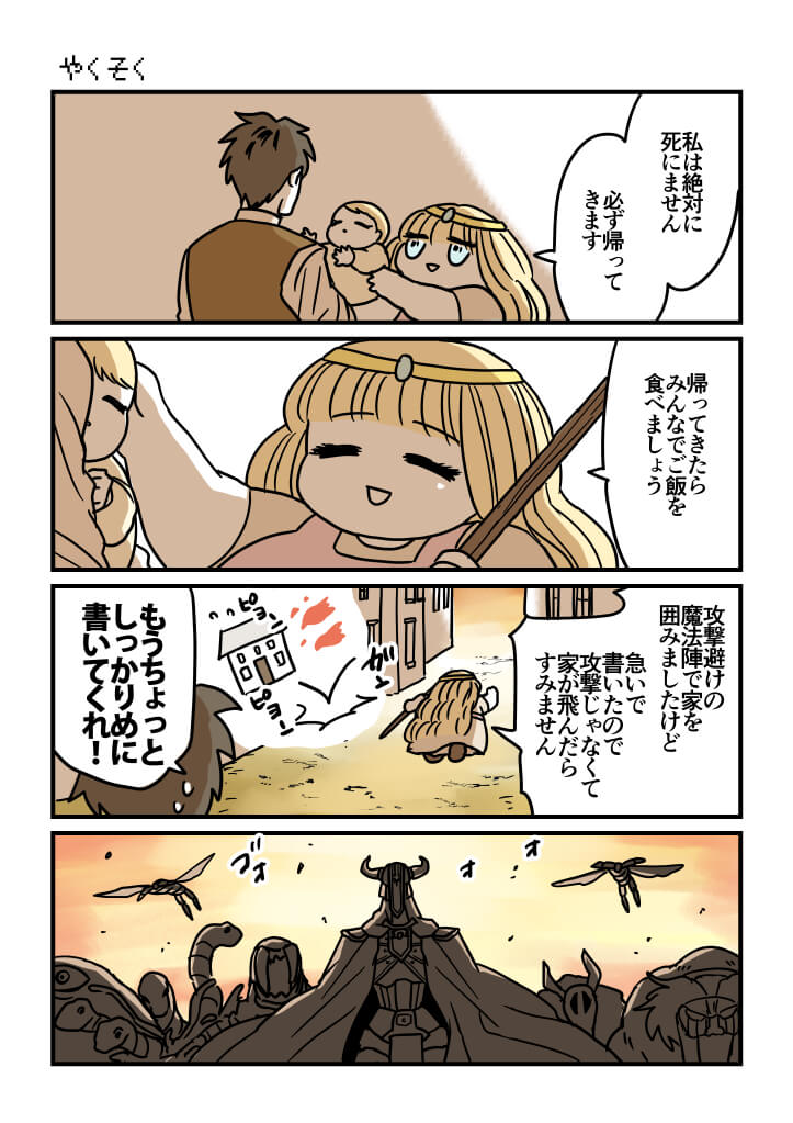 f:id:kanemotonomukuu:20180404210813j:plain