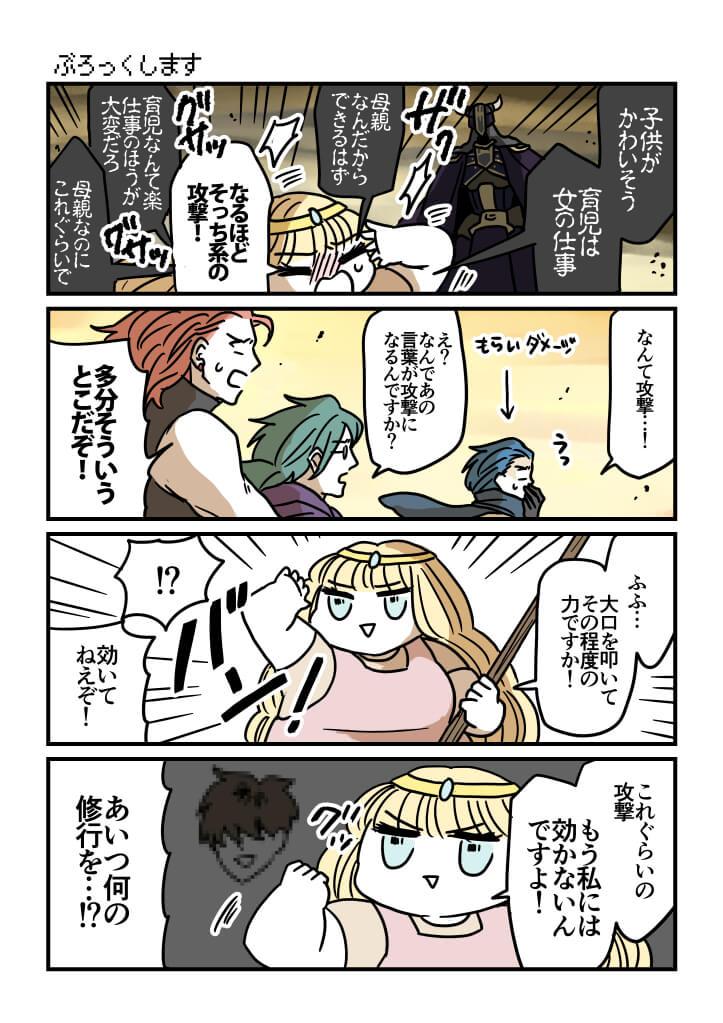 f:id:kanemotonomukuu:20180404210905j:plain