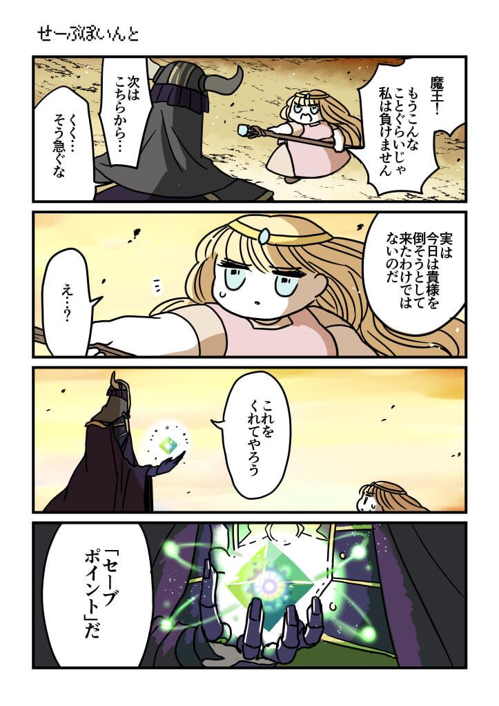 f:id:kanemotonomukuu:20180404210915j:plain