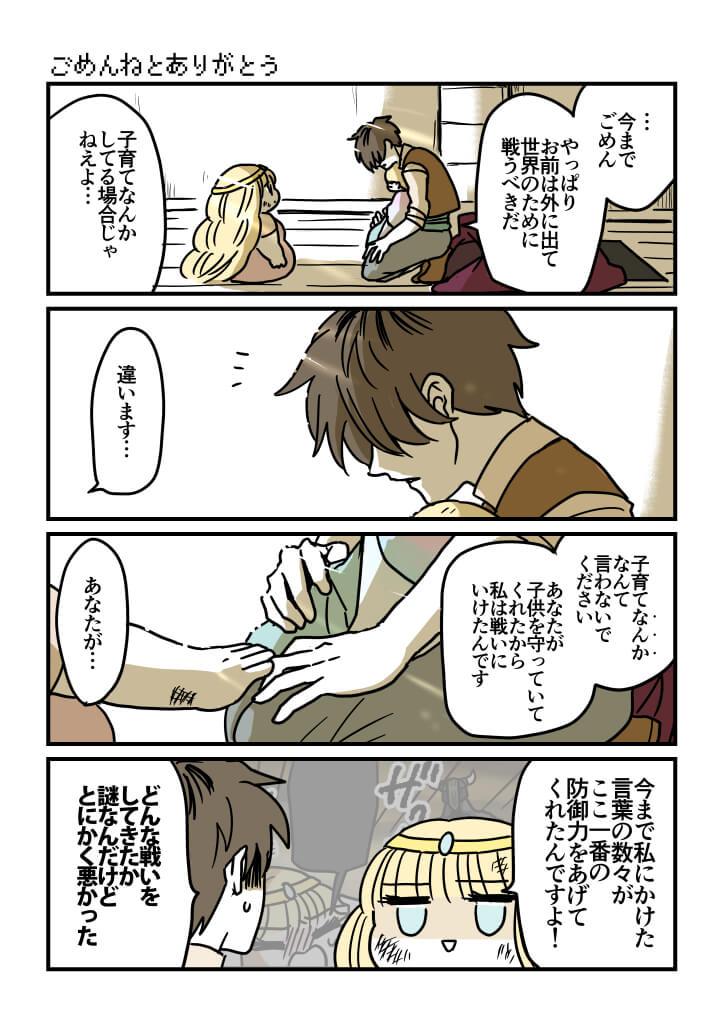 f:id:kanemotonomukuu:20180422231138j:plain