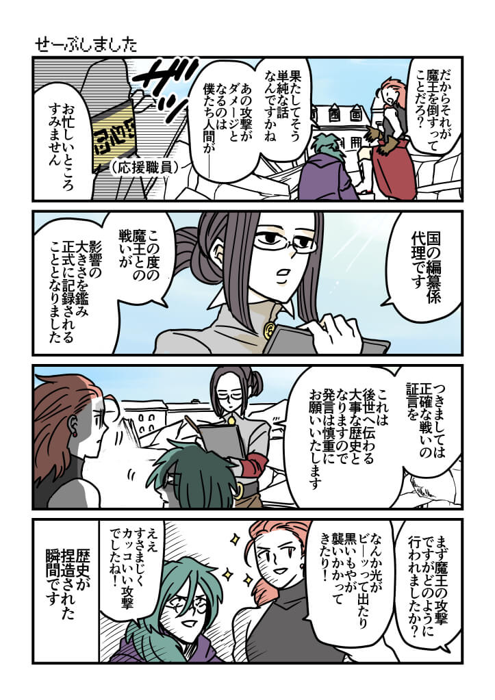 f:id:kanemotonomukuu:20180422231204j:plain