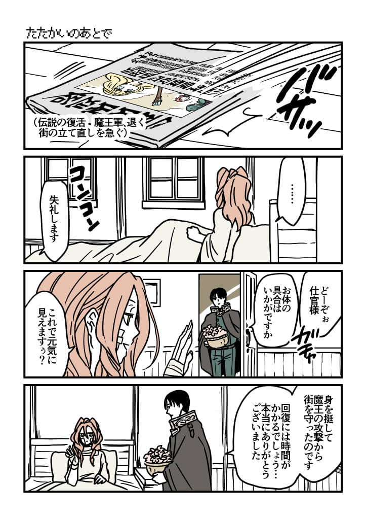 f:id:kanemotonomukuu:20180422231214j:plain