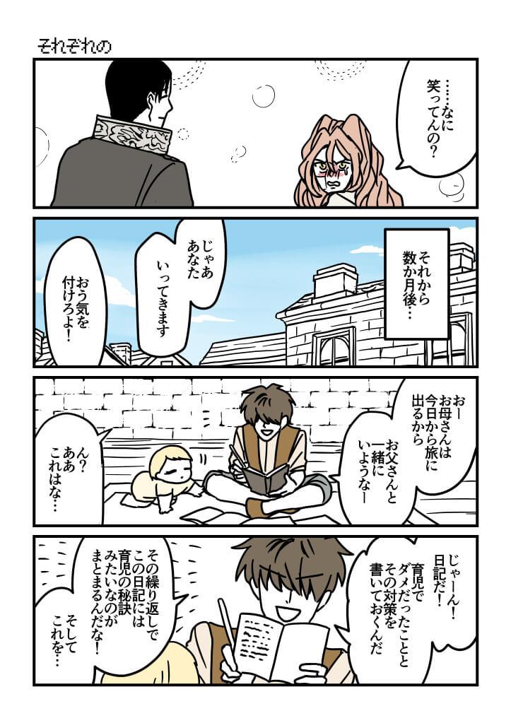 f:id:kanemotonomukuu:20180422231228j:plain