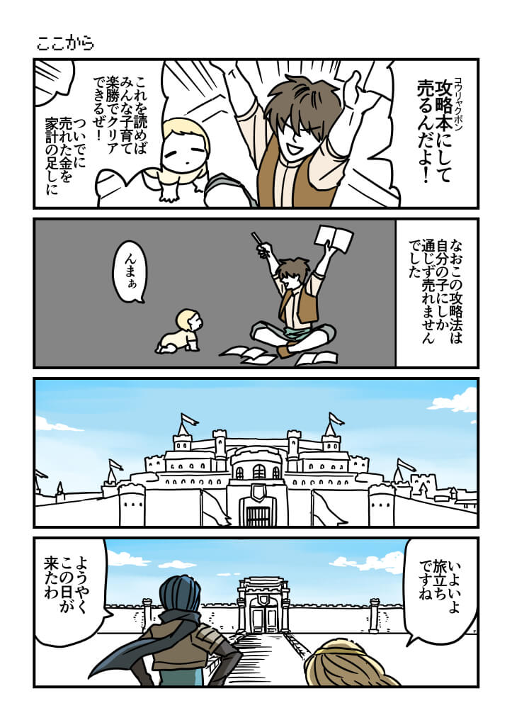 f:id:kanemotonomukuu:20180422231236j:plain