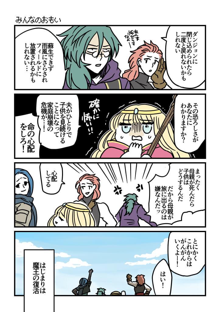 f:id:kanemotonomukuu:20180422231252j:plain