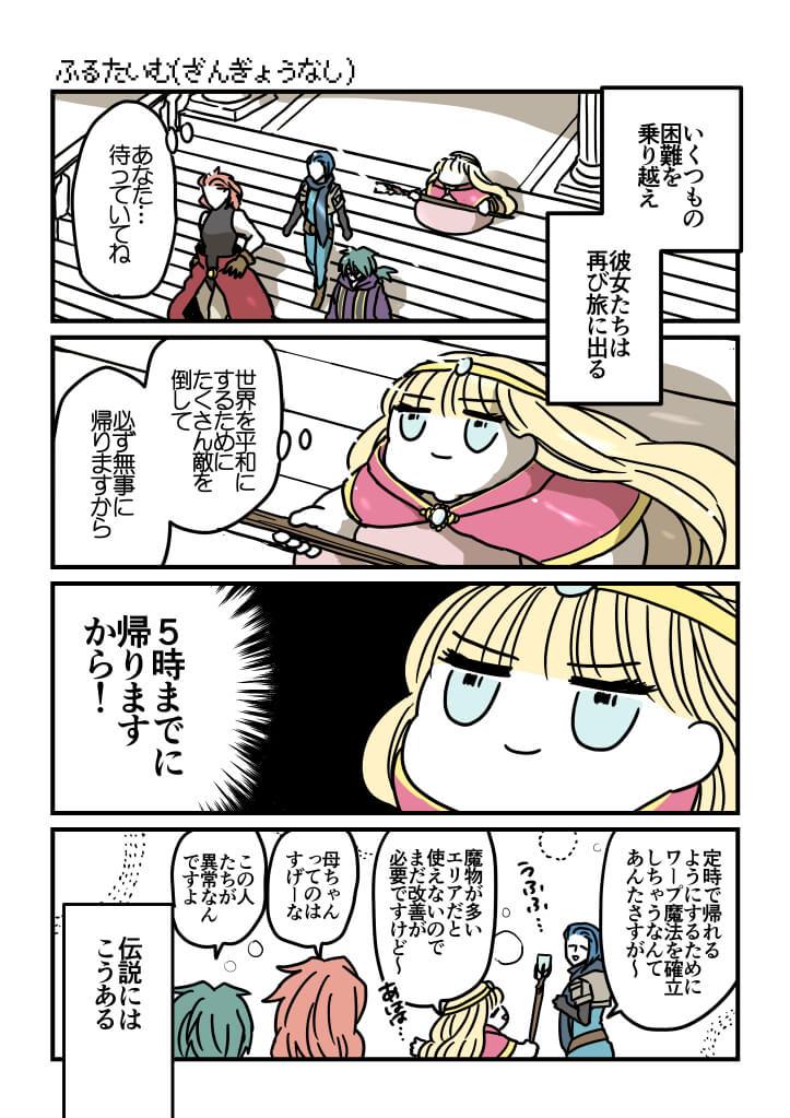 f:id:kanemotonomukuu:20180422231300j:plain