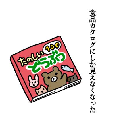 f:id:kanemotonomukuu:20180519210501j:plain