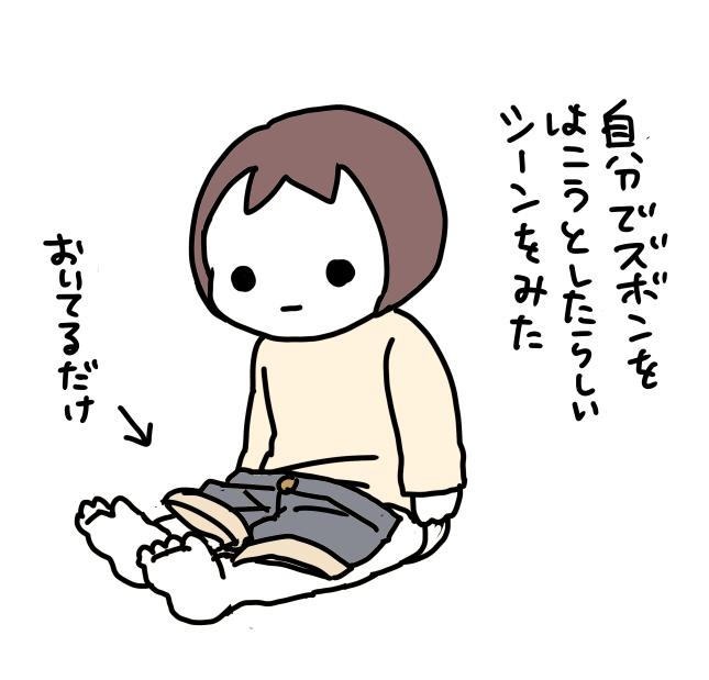 f:id:kanemotonomukuu:20180519211411j:plain
