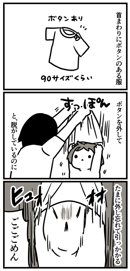 f:id:kanemotonomukuu:20180519211614j:plain