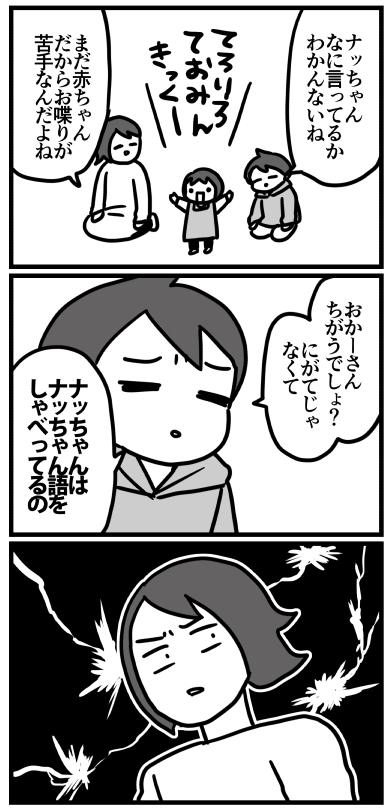 f:id:kanemotonomukuu:20180531161324j:plain