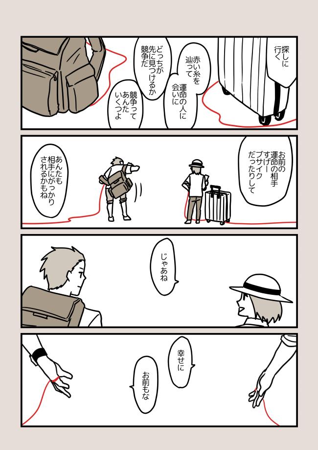 f:id:kanemotonomukuu:20180608203509j:plain