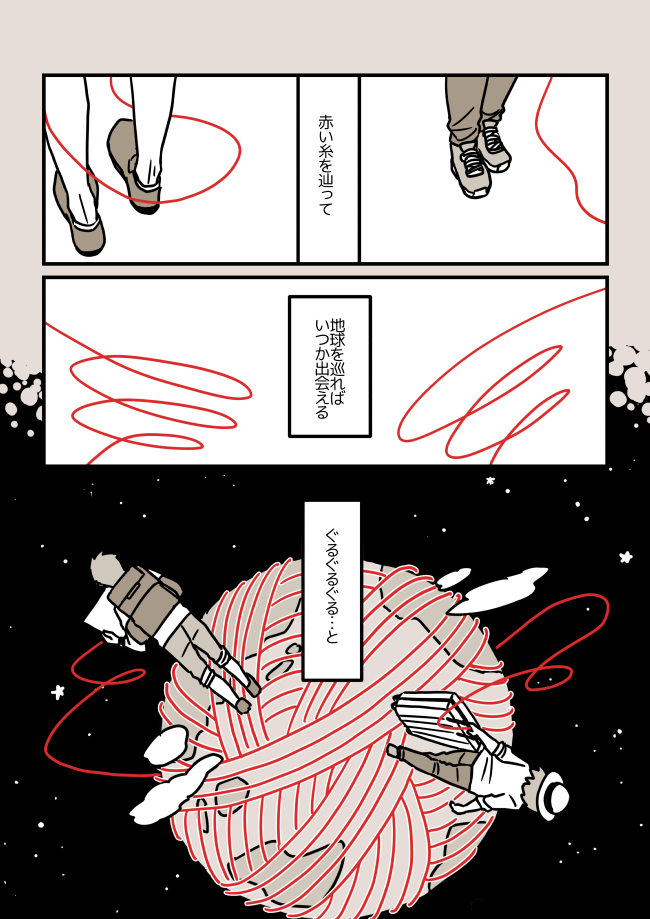 f:id:kanemotonomukuu:20180608203711j:plain
