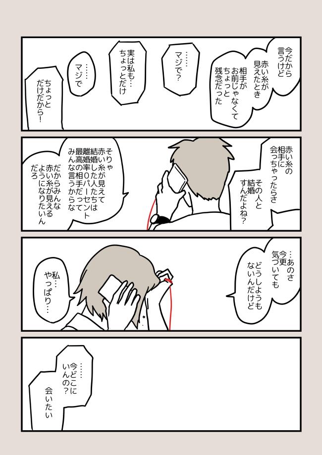 f:id:kanemotonomukuu:20180608203741j:plain