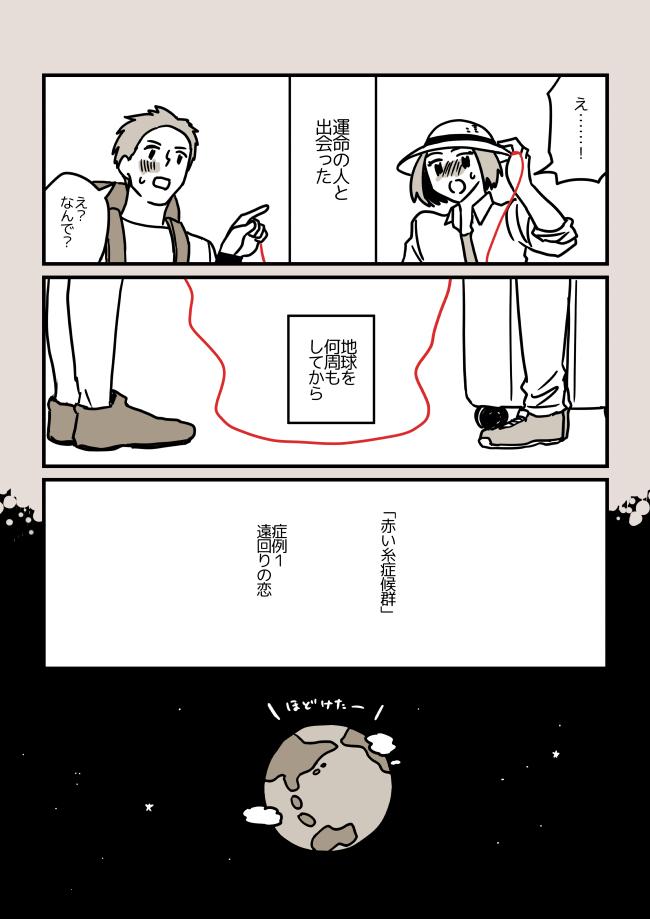 f:id:kanemotonomukuu:20180608203757j:plain