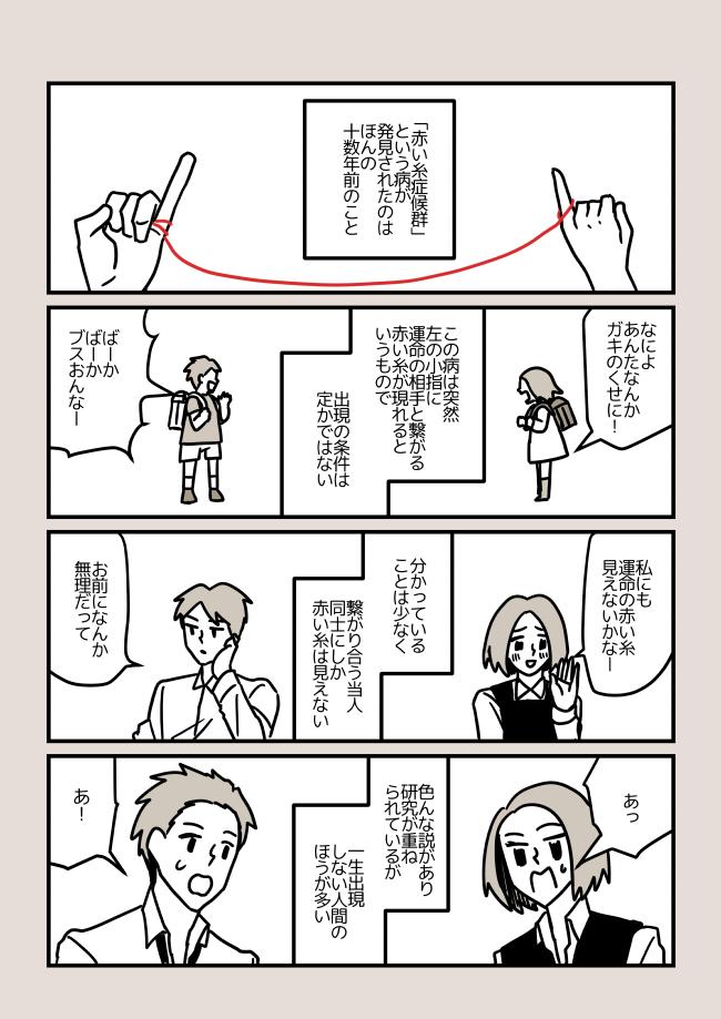 f:id:kanemotonomukuu:20180608205644j:plain
