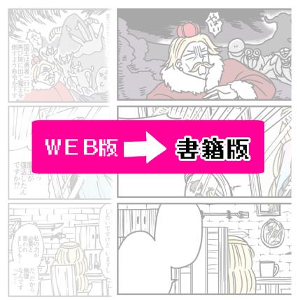 f:id:kanemotonomukuu:20180612000341j:plain