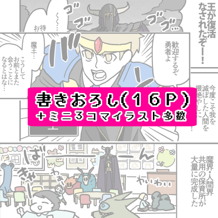 f:id:kanemotonomukuu:20180612000401j:plain
