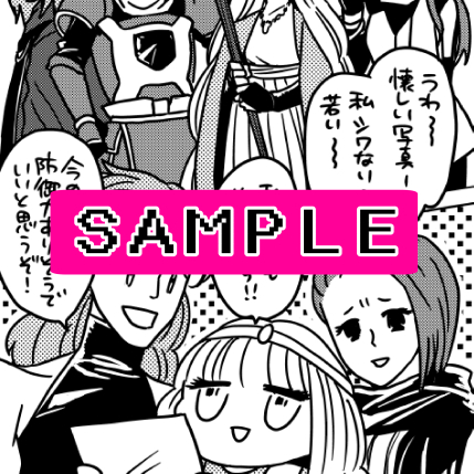f:id:kanemotonomukuu:20180612000415j:plain