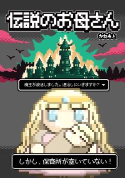 f:id:kanemotonomukuu:20180612001438j:plain