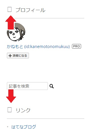 f:id:kanemotonomukuu:20180615092026j:plain