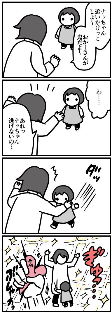 f:id:kanemotonomukuu:20180615104948j:plain