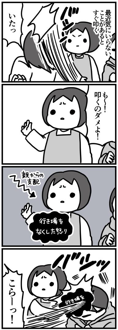 f:id:kanemotonomukuu:20180615104951j:plain