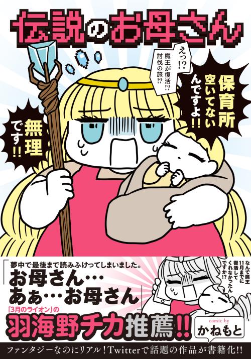 f:id:kanemotonomukuu:20180618151515j:plain