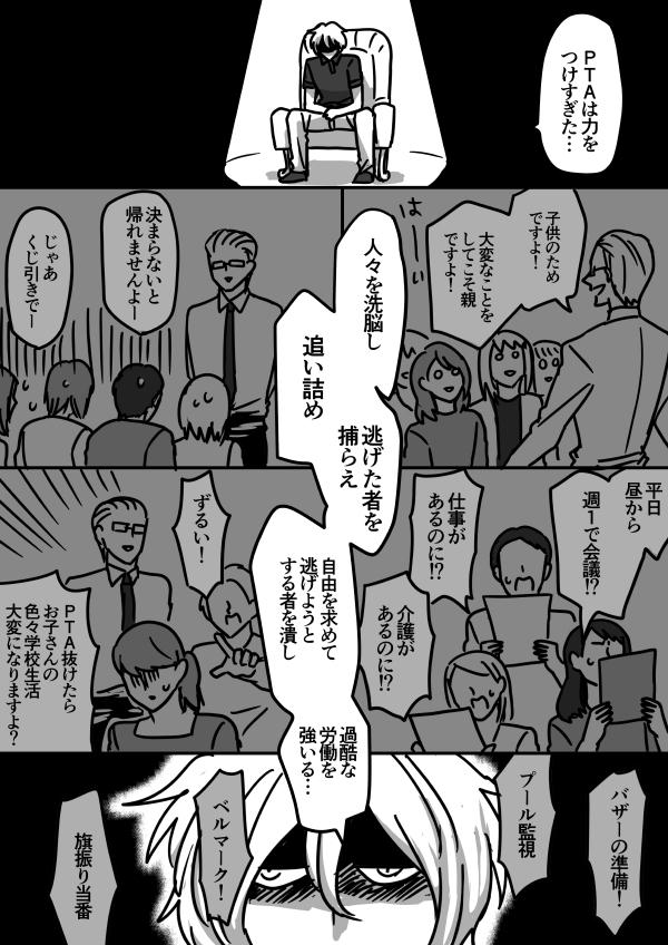 f:id:kanemotonomukuu:20180724015331j:plain
