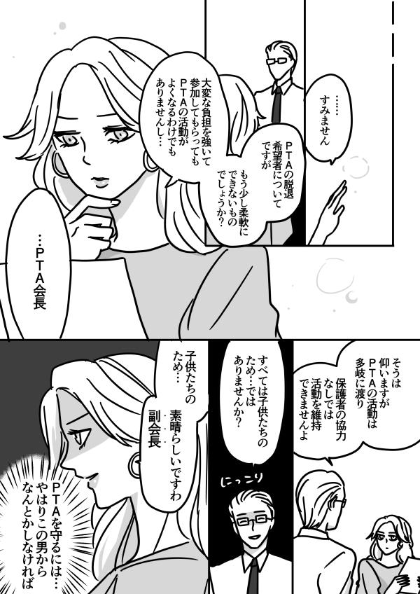 f:id:kanemotonomukuu:20180724015401j:plain