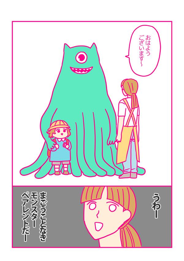 f:id:kanemotonomukuu:20180808000434j:plain