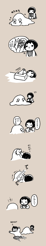 f:id:kanemotonomukuu:20181011173914j:plain