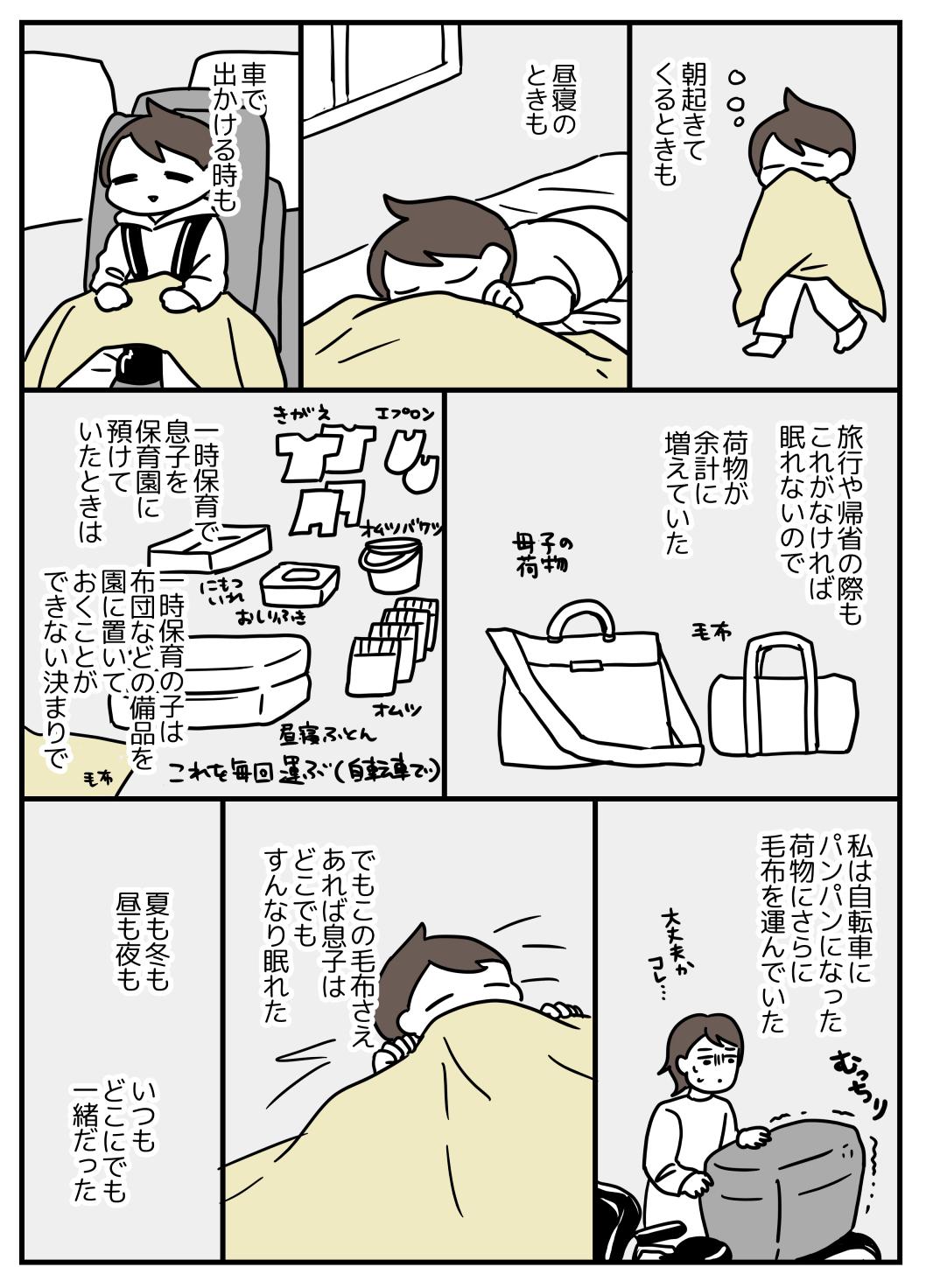 f:id:kanemotonomukuu:20181207135234j:plain