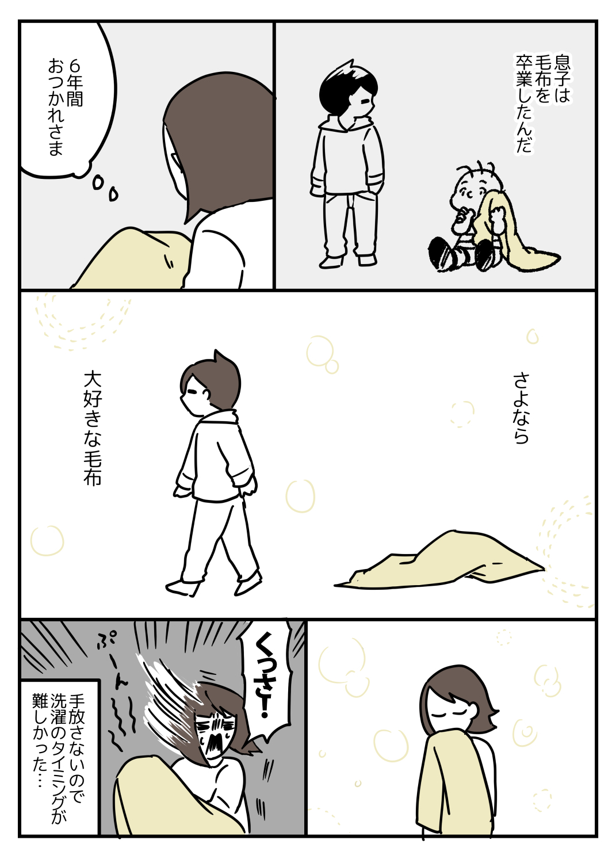 f:id:kanemotonomukuu:20181207135303j:plain