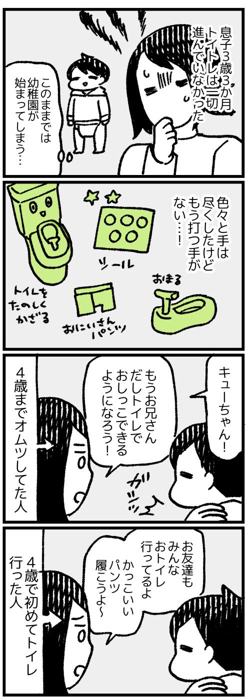 f:id:kanemotonomukuu:20181211163813j:plain
