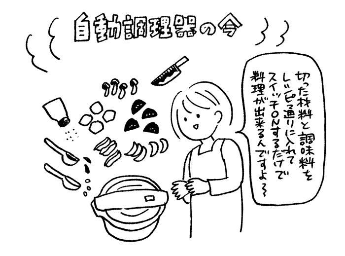 f:id:kanemotonomukuu:20181216124906j:plain