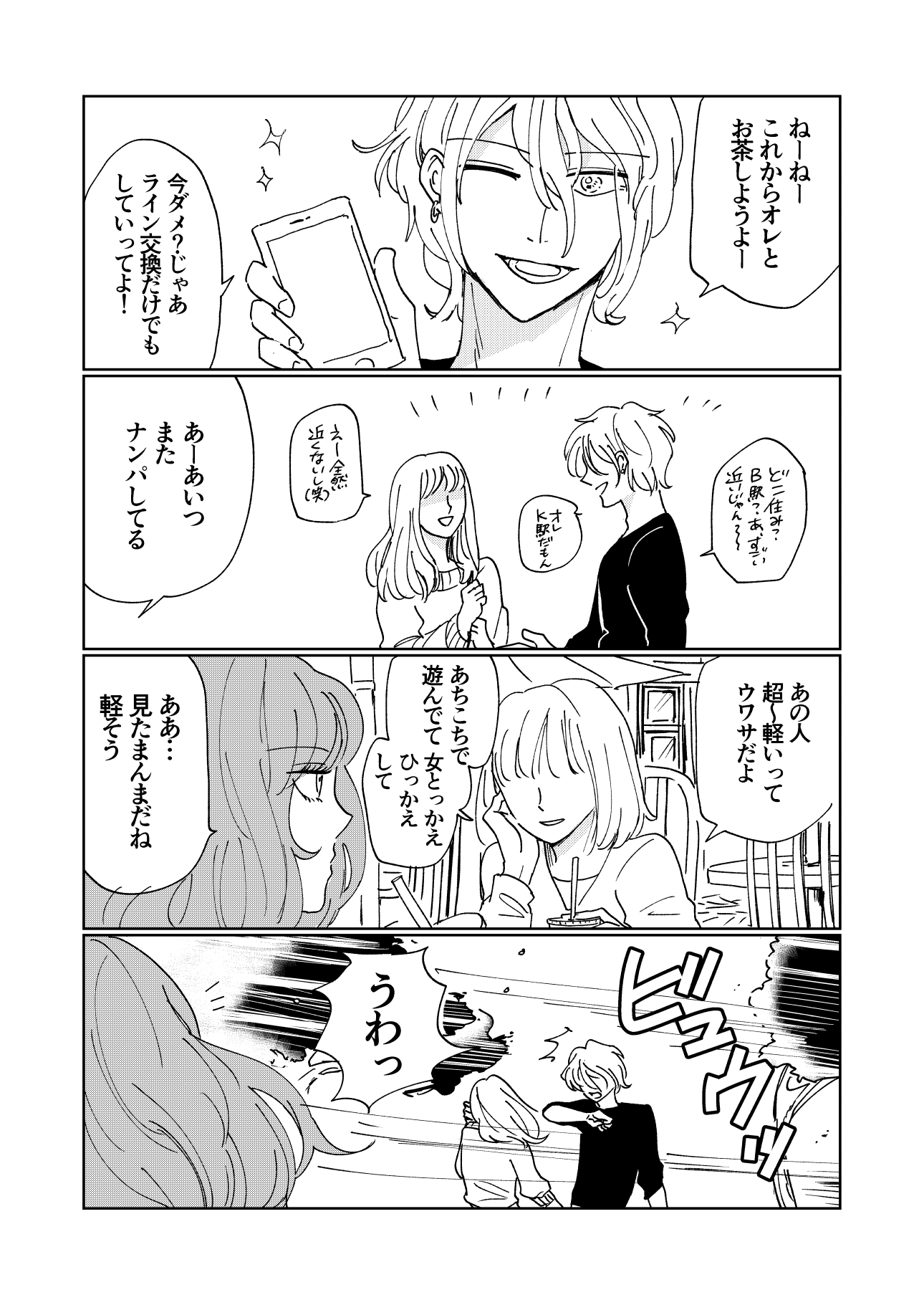 f:id:kanemotonomukuu:20190212204707j:plain
