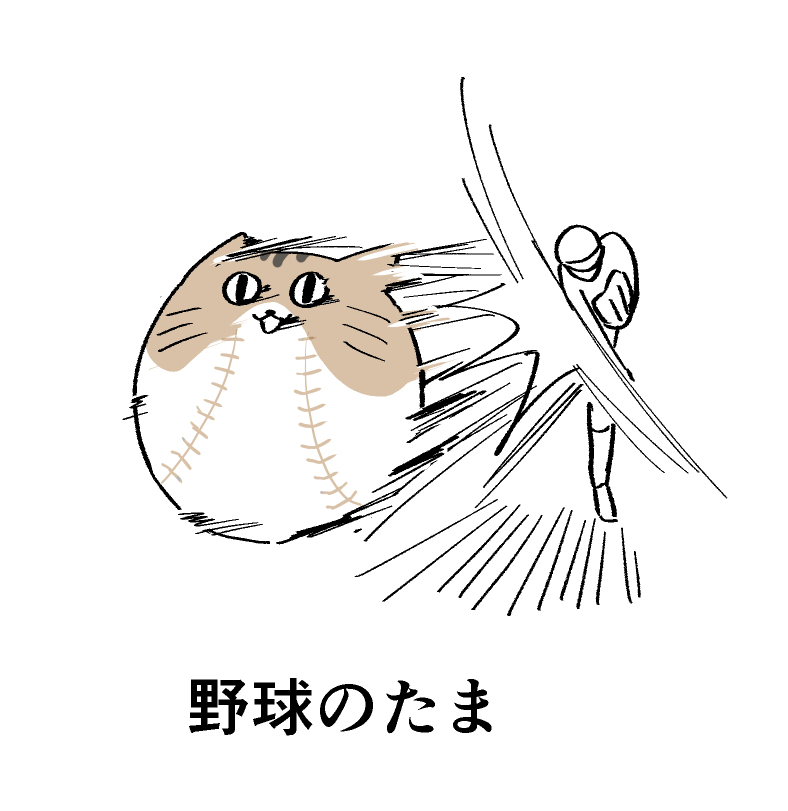 f:id:kanemotonomukuu:20190222110718j:plain