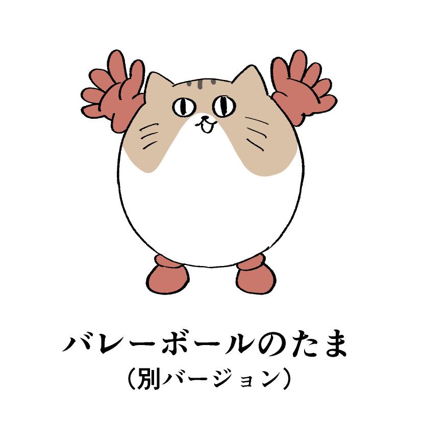 f:id:kanemotonomukuu:20190222110947j:plain