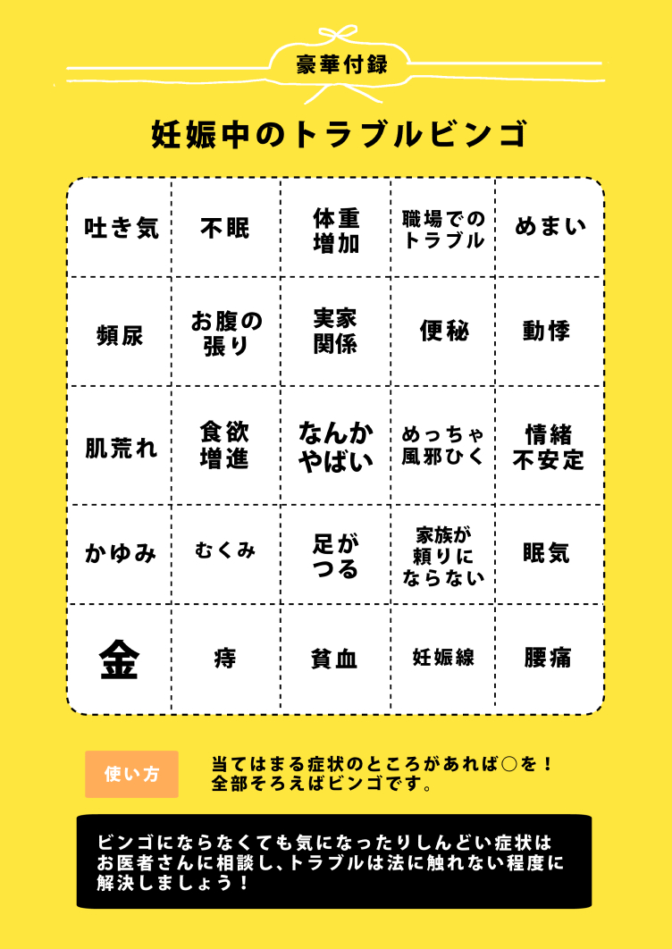 f:id:kanemotonomukuu:20190322185613j:plain
